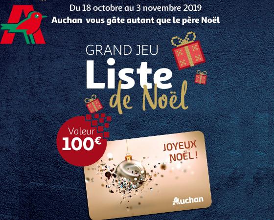 Cartes cadeaux Auchan